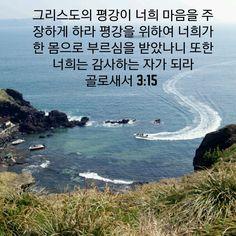 Bilder | Die Bibel App | Bible.com