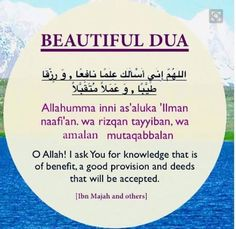 Doa for knowledge