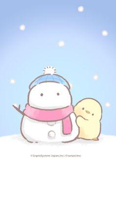 Kawaii Doodles, Cute Kawaii Drawings, Kawaii Art, Pastel Wallpaper, Iphone Wallpaper, Yellow Animals, Sweet Pic, Arte Disney, Sanrio