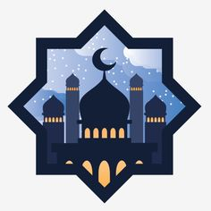 Ramadan Activities, Ramadan Crafts, Mosque Vector, Ramadan Poster, Mosque Silhouette, Ramadan Background, Bee Drawing, Arabic Decor, Wallpaper Wa