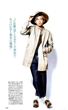 Image result for 小瀧望 fineboys