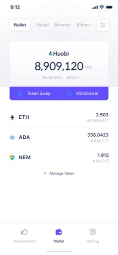 Clay _ a cryptocurrency expert in my hands. - Cryptocurrency - Ideas of Cryptocurrency - Clay _ a cryptocurrency expert in my hands. App Ui Design, Mobile App Design, Mobile Ui, Design Design, Design Thinking, Coin App, Motion Design, Card Ui, Tablet Ui