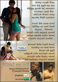 Hirimal Hagum  Download Video: http://www.music.lk/download-hirimal-hagum-kasun-video