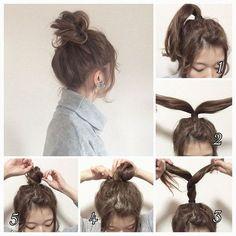 Hair Messy Braid Top Knot Super Ideas - Lilly is Love Medium Hair Styles, Curly Hair Styles, Curly Hair With Bangs, Messy Bun For Short Hair, Cute Messy Buns, Messy Top Knots, Hair Protein, Messy Braids, Hair Arrange