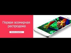 И этот туда же :) Смартфон DOOGEE HITMAN DG850 за $110 >> новейшая копия Xiaomi Mi4 - MObiiile.ru