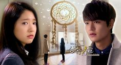 The Heirs:)