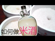 A drink made from fermenting glutinous rice. Great for the Summer season and easy to make. Rice Wine, Glutinous Rice, Fermented Foods, Asian Recipes, Beverages, Cooking, Youtube, Pickle, Chinese
