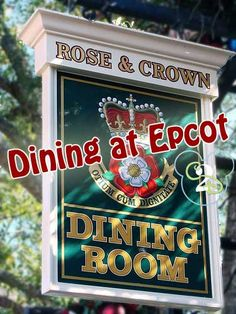 Enjoy Fish and Chips at Rose and Crown located in Walt Disney World's Epcot Park. Yum!!