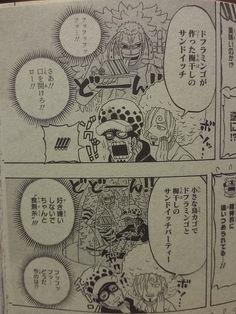Прямая ссылка на встроенное изображение One Piece Comic, One Piece Fanart, Trafalgar Law, Vintage World Maps, Fan Art, Manga, Funny, Anime, Drawings