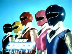 Lazer Squadron, Hikari Sentai - MASKMAN Live Action, Power Rangers Pictures, Hasbro Studios, Japanese Monster, Red Mask, O Pokemon, Mighty Morphin Power Rangers, Cute Japanese, All Anime