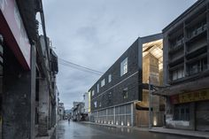 Gallery of Lianzhou Museum of Photography / O-office Architects - 1