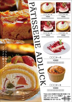 01_cak_00053   デザイン&印刷サービス アドラク! Pop Design, Text Design, Flyer Design, Layout Design, Desserts Menu, Food Menu, Leaflet Design, Typographic Design, Thai Recipes