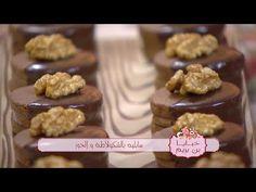 الجزء الثالث: سابليه بالشوكولا والجوز، حلوى بالمشمش والبرتقال، وتارتوليت بالليمون - YouTube