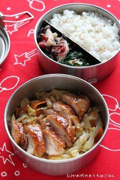 鶏の甘酢がらめ と お弁当 | かめ代オフィシャルブログ「かめ代のおうちdeごはん」Powered by Ameba
