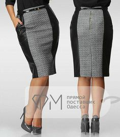 how to wear pencil skirt Pencil Skirt Casual, Pencil Skirt Outfits, Casual Skirt Outfits, Casual Skirts, Stylish Outfits, Pencil Skirts, Fashion Sewing, Fashion Dresses, How To Wear