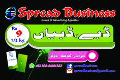 Sweets  boxes printing Visiting Card Printing, Advertising Agency, Boxes, Sweets, Business, Cards, Prints, Crates, Gummi Candy