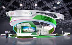Exhibition booth for Brilliance Motor on Behance Exhibition Stall, Exhibition Booth Design, Exhibition Display, Exhibit Design, Trade Show Design, Display Design, Exibition Design, Lounge Design, Stage Design