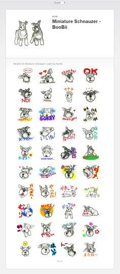 miniature schnauzer ミニチュア シュナウザー LINE Sticker スタンプ dog line://shop/detail/1168963