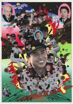 40 x 28 x cm). Architecture and Design Tadanori Yokoo, Moma Collection, Baseball Pictures, Psychedelic Rock, Treasure Maps, List Of Artists, Fukuoka, Film Stills, Artist Names