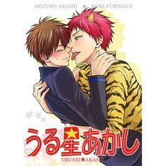 Doujinshi - Novel - Kuroko no Basuke / Akashi x Furihata (うる星☆赤司) / PALL MALL