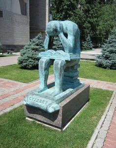 скульптура «Студент» перед Саратовским государственным социально-экономическим университетом