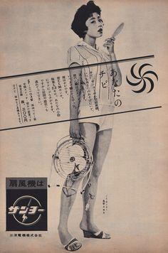 vintage japanese print