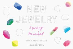 http://newjewelry.jp/