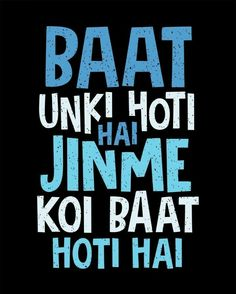 Hindi English Mix Png Text For Photo Editing In Picsart & Photoshop Funky Quotes, Swag Quotes, Boy Quotes, Words Quotes, Rapper Quotes, Thug Life Quotes, Attitude Quotes For Boys, Positive Attitude Quotes, Funny Quotes In Hindi