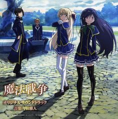 Anime: Magical Warfare Song: Scream Your Name Mahou Sensou, Magical Warfare, Your Name Anime, Anime Reviews, Anime Life, Cartoon Movies, Sword Art Online, Soundtrack, Anime Characters
