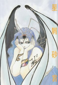 """Illustration from the """"Voice of the Stars, Dreams of the Moon"""" artbook by manga artist Mutsumi Inomata"""