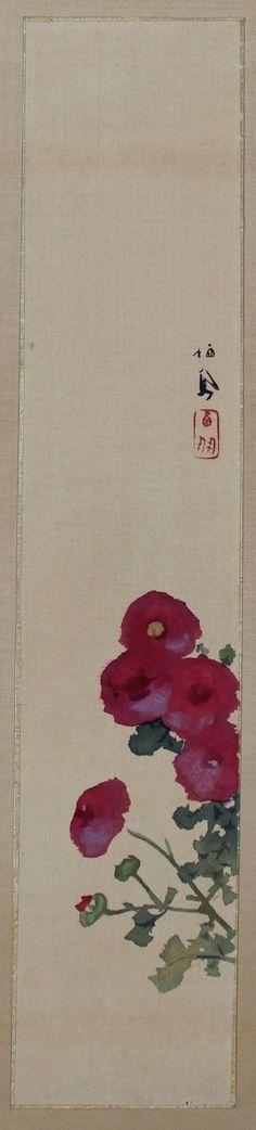 Takeuchi Seiho (1864-1942).