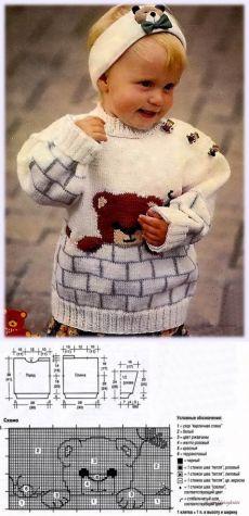 Белый свитер с медвежонком