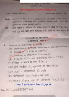 2018 B.Ed year and second year reappear, improvement, additional scheme examination question papers of Assessment for learning for KUK Assessment For Learning, Learning Courses, 1st Year, Question Paper, Previous Year, University, The Unit, This Or That Questions, Education