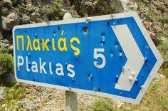 Plakias, Kreta (Crete)