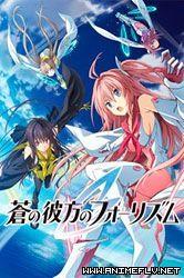 Ao no Kanata no Four Rhythm Online - AnimeFLV