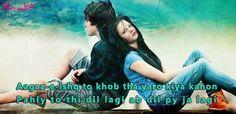Piyar, Muhabbat Shayari With Piyar Muhabbat Shayari Images Shayari Funny, Hindi Shayari Love, Shayari Image, Poetry Text, Image Poetry, Urdu Poetry, Urdu Words For Love, Love Words, Hindi Font