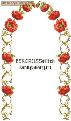 Gallery.ru / Фото #22 - gelincik.0120 - sanli Embroidery Flowers Pattern, Flower Patterns, Churidar Neck Designs, 13 Tattoos, Prayer Rug, Stitch 2, Cross Stitch Patterns, Poppies, Diy And Crafts