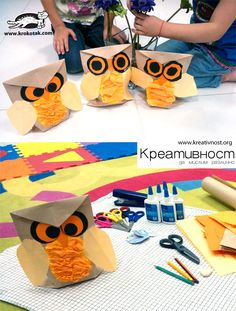 DIY owl from an empty paper bag