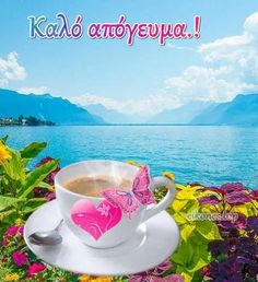 Morning Greetings Quotes, Birthday Wishes, Good Night, Tea Cups, Tableware, Pictures, Greek, Morning Wishes Quotes, Nighty Night