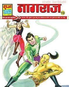 Comics Pdf, Download Comics, Indian Comics, Read Comics Online, Comic Covers, Childhood, Fandoms, Reading, Comic Book