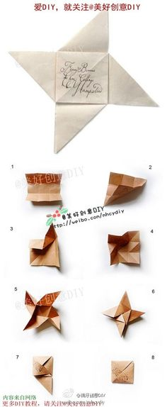 photo diagrams for a little origami pocket