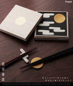 nia-i | Rakuten Global Market: 구름 달 젓가락 놓/젓가락 받침 세트 Floyd/플로이드 월 구름 후지산 箸 젓가락 곡 오브 제