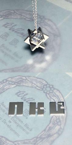 Puzzle Cube Pendant
