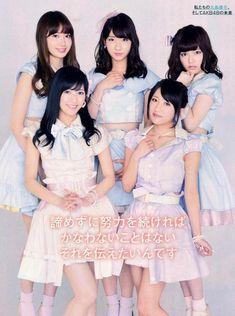 Kojima Haruna, Kashiwagi Yuki, Shimazaki Haruka, Watanabe Mayu, Takahashi Minami [AKB48]