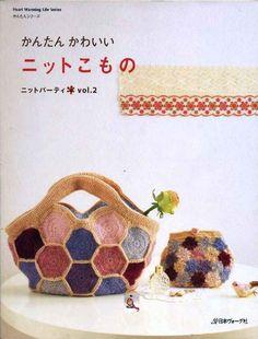 crochet hexagons, pieced to make a bag, image. Crochet 101, Crochet Chart, Love Crochet, Crochet Stitches, Crochet Patterns, Knitting Magazine, Crochet Magazine, Knitting Books, Crochet Books