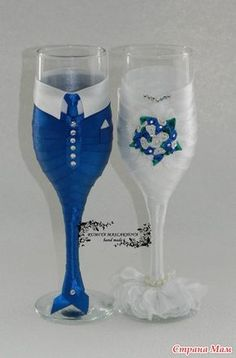 his and hers stemware