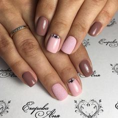 220 Best Nice Nails Images On Pinterest In 2018 Fun Nails Trends