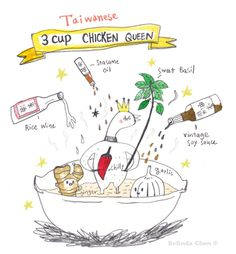 Bel's Taiwanese 3 Cup Chicken recipe. Rice Wine, Soy Sauce, Chicken Recipes, Essentials, Pencil, Thoughts, Food, Meals, Eten