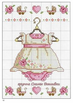 Thrilling Designing Your Own Cross Stitch Embroidery Patterns Ideas. Exhilarating Designing Your Own Cross Stitch Embroidery Patterns Ideas. Cross Stitch For Kids, Mini Cross Stitch, Cross Stitch Cards, Cross Stitching, Cross Stitch Embroidery, Cross Stich Patterns Free, Hand Embroidery Patterns, Cross Stitch Designs, Loom Patterns
