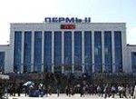 Электронное табло, уличные часы, светодиодные вывески | ВЭЛКОМ - Светодиодные технологии Москва